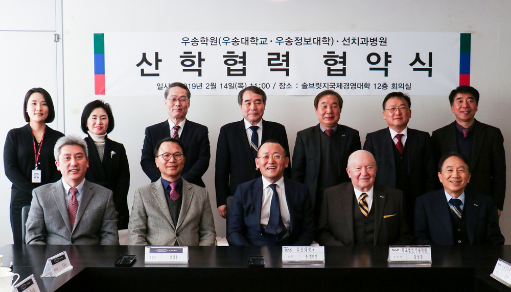 [2019] Woosong University signs MOU with Sun Dental Hospital